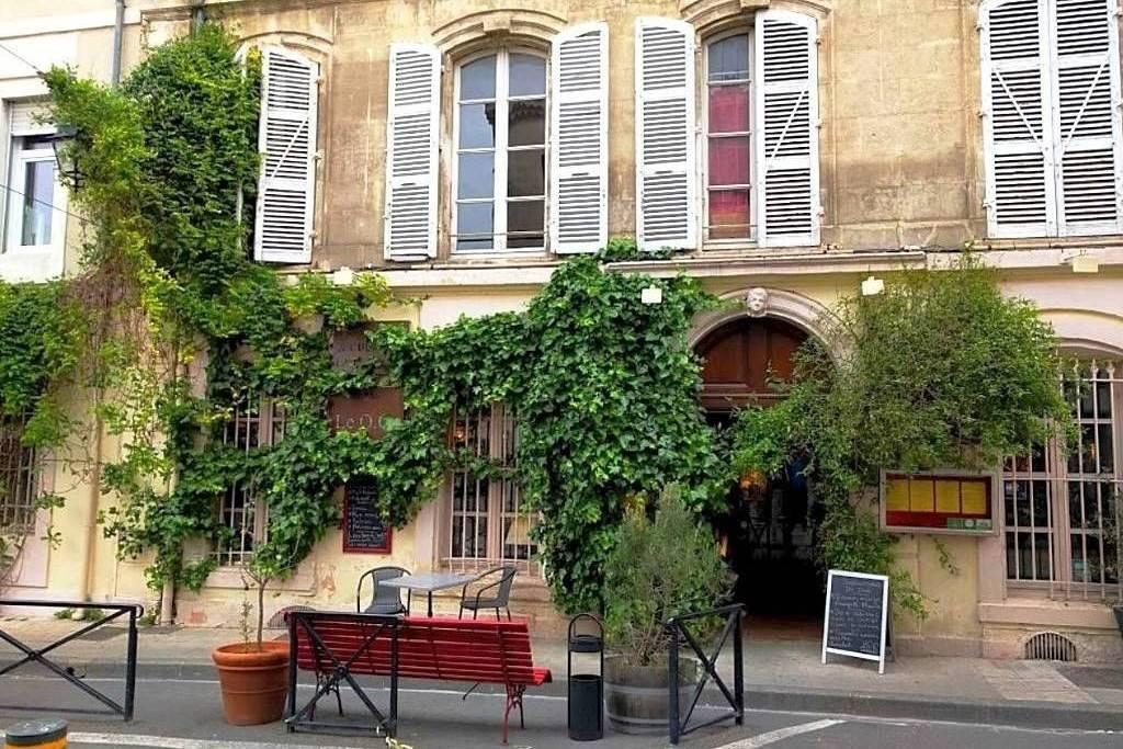Le QG - Restaurant Arles